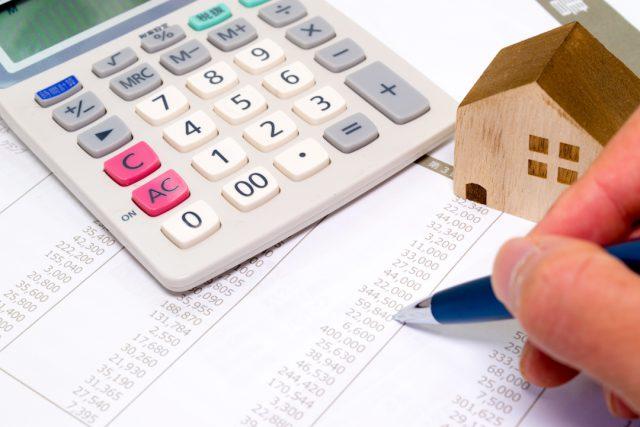 家づくりの資金計画